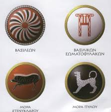 Greek Hoplite Shield Designs Greek Shield Patterns Greek Shield Greek Helmet Ancient