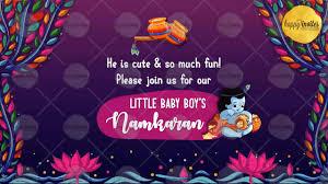 baby naming ceremony invitation animated video namkaran party invite krishna theme