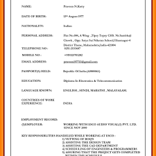 Post Resumes Online For Free Resume Template Post For Jobs In