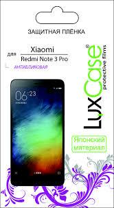 <b>Пленка</b> Xiaomi Redmi Note 3 Pro / антибликовая от <b>LuxCase</b> ...