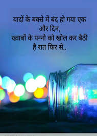 Quotes On Dreams In Hindi Best of Pin By 💕AFreen Shaikh💕 On Miss U Pinterest Feelings