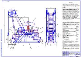 Поиск Клуб студентов Технарь  Станок качалка безбалансирный СКБ 8 3 4000 Чертеж Оборудование для добычи и