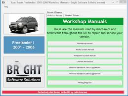 land rover lander 1 • workshop service amp repair manual this is the only cd you will ever need for your lander