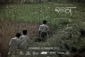 Image result for shala marathi poster