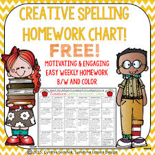 Free Homework Chart Free Creative Spelling Homework Ideas Color And B W Student Chart