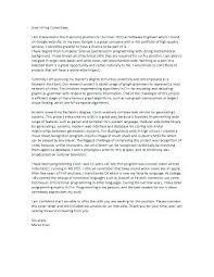 Sample Cover Letter For Internship With No Experience Unique Cover