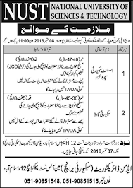nust jobs available for security guards nust exp nw