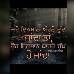 heart touching status in punjabi