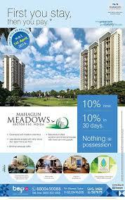 Real Estate Ad Real Estate Ad Campaigns Google Search Real Estate Ads