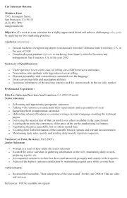 Car Salesman Resume Sample Salesperson Resume Sample Car Sales Simple Car Sales Resume