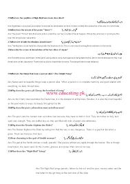 short essay on female education in