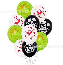 12 inch Halloween balloon thick latex balloon ... - Amazon.com