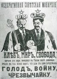 На Майдане рассказали, чем будут угощать гостей на Святвечер - Цензор.НЕТ 9177