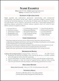 Skills And Abilities For Resume Awesome 3810 Resume Skills And Abilities Samples Great Resumes 24 Ifest