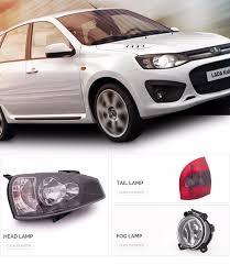 Danyang Zhongfuding Auto Parts Co Ltd Car Auto Lamps Auto Lights