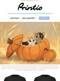 <b>Printio</b>.ru - дизайн и печать: This is Halloween   | Milled