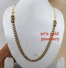 Light Weight Black Beads Light Weight Gold Black Beads Mangalsutras