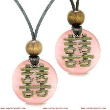 double happiness love yin yang powers fortune amulets pink cats eye medallion necklaces 6gxmb6ut