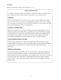 Form 4 English Essay Example General Essay Writing Tips