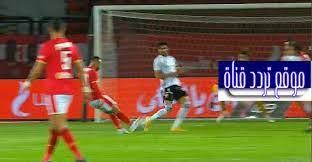 ملخص مباراة الأهلي امام الجونة اليوم 30 ابريل 2021 في الدوري المصري (1-1) -  تردد قناة