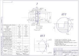 Курсовая работа по технологии машиностроения курсовое  Дипломный проект Проектирование технологического процесса изготовления детали Втулка скользящая
