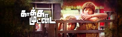 kaaka muttai movie online watch free