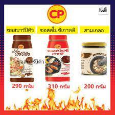 น้ําจิ้มบาบีก้อน ราคาพิเศษ | ซื้อออนไลน์ที่ Shopee ส่งฟรี*ทั่วไทย!