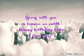 40th birthday wishes for husband ~ 40th birthday wishes for husband ~ Th birthday wishes funny happy messages quotes for their th
