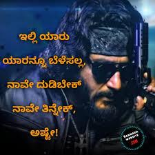 Thus, we help you to download kannada whatsapp status video and enjoy free. Whatsapp Video Status In Kannada 2021 Kannada Songs Status ಕನ ನಡ ವ ಬ ಸ ಟ