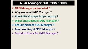 Ngo Manager Interview Questions Youtube