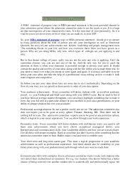 essay global ugrad program login