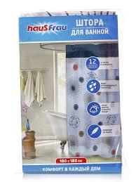 "<b>Шторка</b> для ванны ""Бежевые круги"" Haus Frau 8211275 в ..."