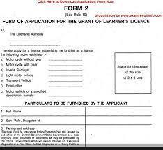 Learner Form Look Bookeyes Co