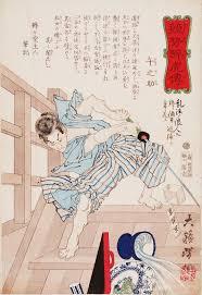 best ideas about meiji restoration samurai keisei suikoden ese artist yoshitoshi biographies of valiant drunken tigers shogunate troops