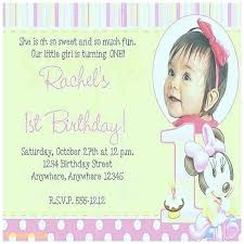 1st birthday invitation message wording tamil age template