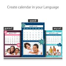 Photo Calander Calendar Xpress
