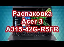 Экспресс-обзор <b>ноутбука Acer Aspire</b> 3 <b>A315</b>-<b>42</b>-R04R - YouTube