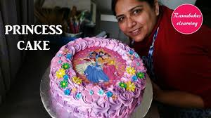Girl Princess Birthday Cake Designs How To Make Princess Photo Cake