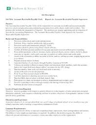 Account Payable And Receivable Resume Resume Examples For