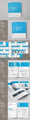 The Complete Professional Designer S Toolkit Design Cuts