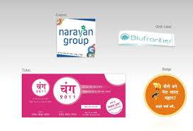 Coupons Tickets Printing Ticket Printing Services Impressions