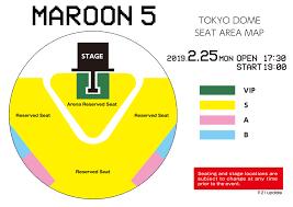 Maroon 5 Tokyo Dome Show 2019 Japanconcerttickets Com