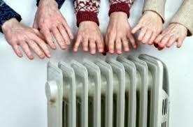 Αποτέλεσμα εικόνας για θέρμανση