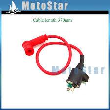 howhit go kart wiring wiring diagram for you • kandi go kart wiring diagram kandi go karts owner s manual howhit 150cc engine wiring yamaha