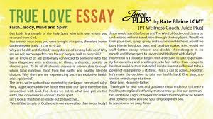 about love essays about love