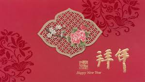 Chinese New Year Card Landscape 3d Bird And Flower Chinese New Year Card Chinese New