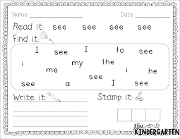 Kindergarten Sight Word Worksheets Sentence Ideas Collection Free ...