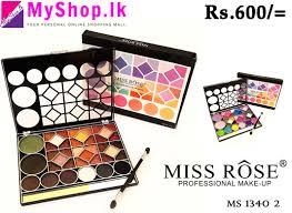 miss rose make up kit ස හල sri lankan