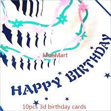 E Birthday Cards Free Dancing Funny Christmas Ecards Iamflake Pro