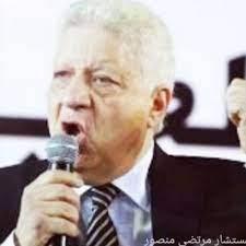 مرتضي منصور يتحدي إدارة نادي الزمالك كرامة الزمالك اتبعثرت علي الارض